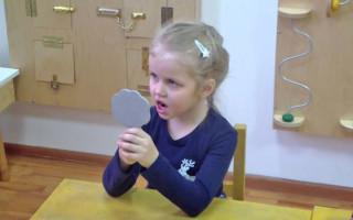"""Как поставить звук """"Т"""" у ребенка и научить правильной артикуляции"""